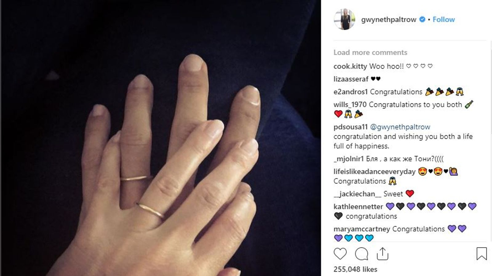 Put a ring on it! Gwyneth Paltrow remarries