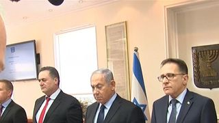 Benjamin Netanyahu's cabinet has a moment of silence for the dead in Pennsylvania