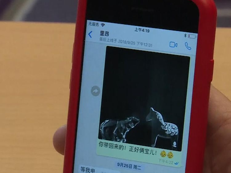 Interpol chief's wife shares knife emoji