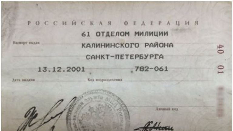 The passport of Alexander Mishkin, who had been named as Alexander Petrov