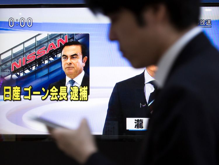 Japan court denies more detention of Nissan's ex-chair Ghosn