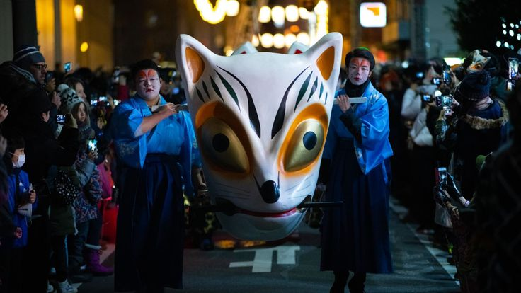 The traditional Oji Fox Parade, which tells a story of how foxes from all over the Kanto region would gather beneath a large tree on New Year's Eve in the area where Tokyo now stands
