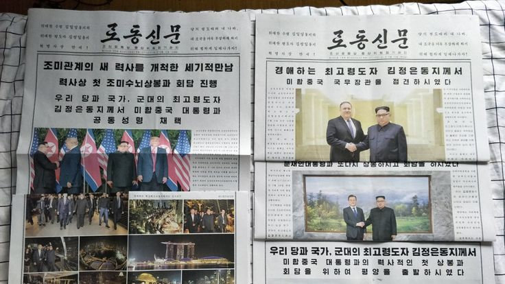 The North Korean newspapers the day after the US-North Korea summit. Pic: Alek Sigley