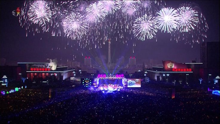 Pyongyang held a concert before the fireworks lit up the sky