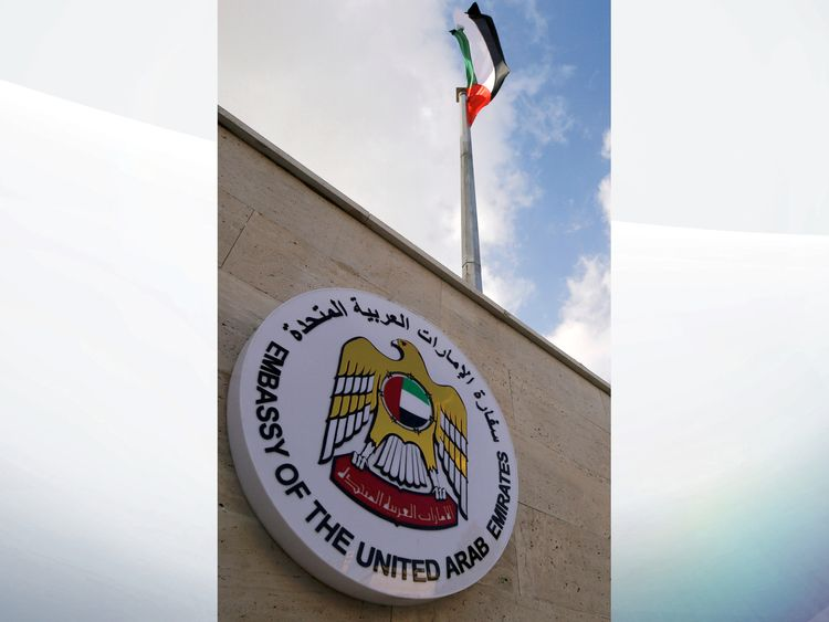 An Emirati flag flies during the reopening of the United Arab Emirates embassy in Damascus Syria