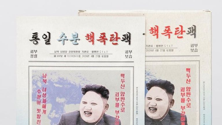 The face masks feature Kim Jong Un with propaganda-style slogans