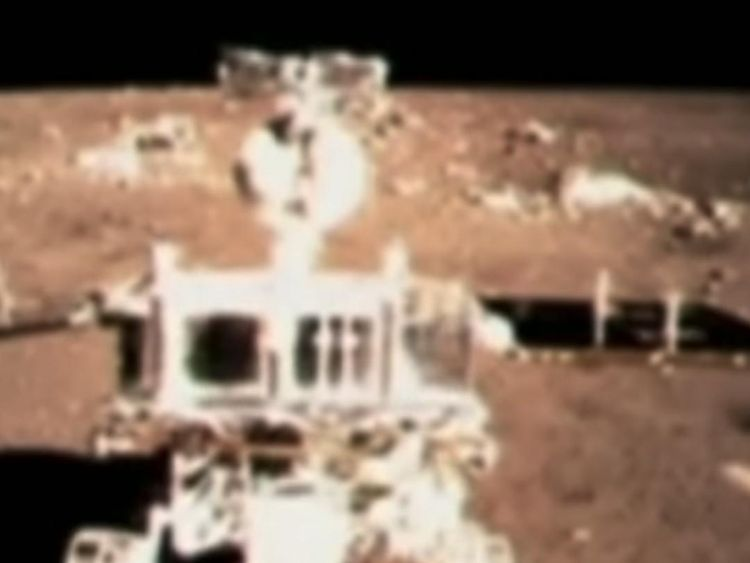 Chinese lunar explorer Chang'e 4 touches down on the far side of the moon