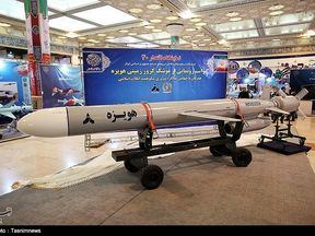 The launch of the Hoveizeh missile was broadcast on state television