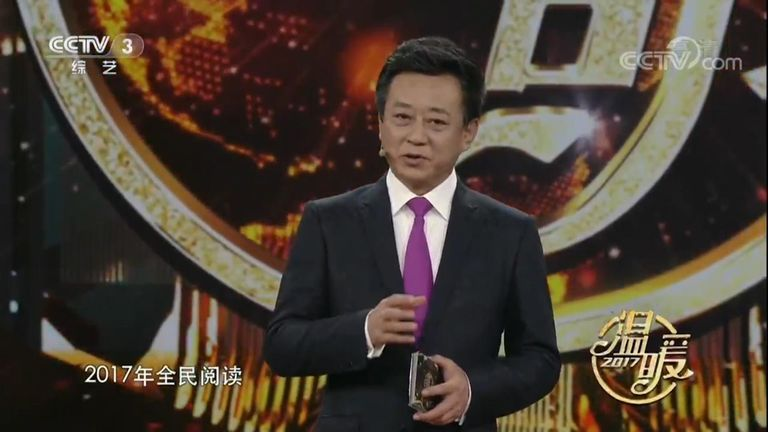 Zhu Jun, China TV host