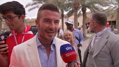 Beckham in Bahrain