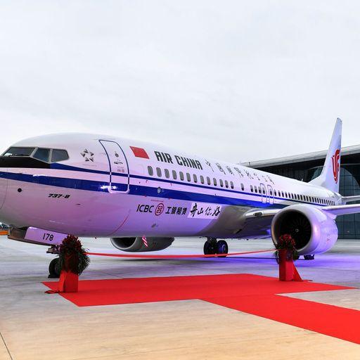 737 MAX 8 Crash History