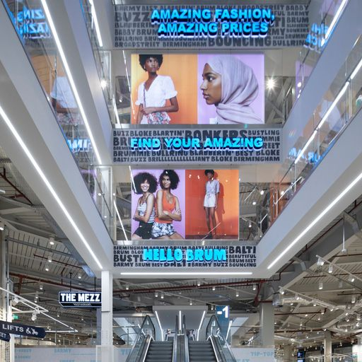 Primark opens its biggest store in the world