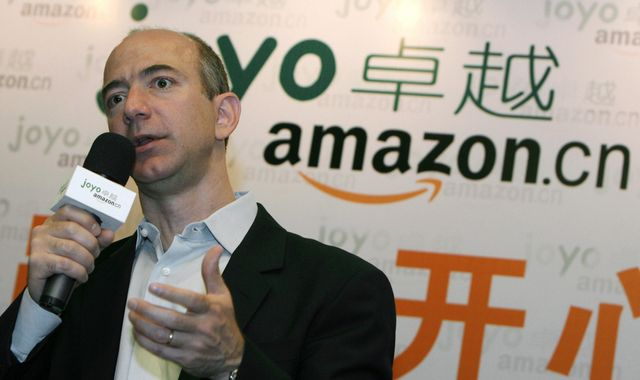 Amazon to close its online store in China