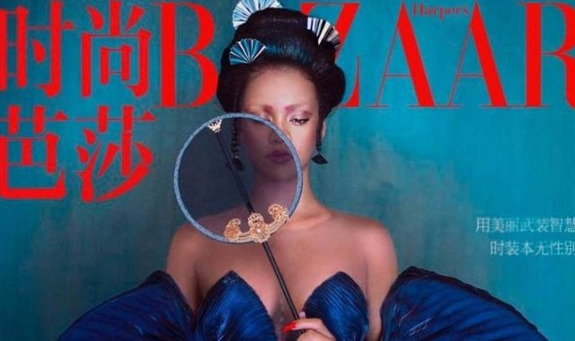 Rihanna accused of cultural appropriation over Harper's Bazaar China magazine cover