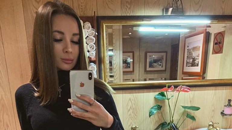 Ms Karaglanova was found in a suitcase in her Moscow flat. Pic: Instagram/ katti_loves_life