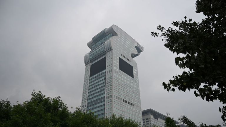 The Pangu Plaza in Beijing has been sold in an online auction