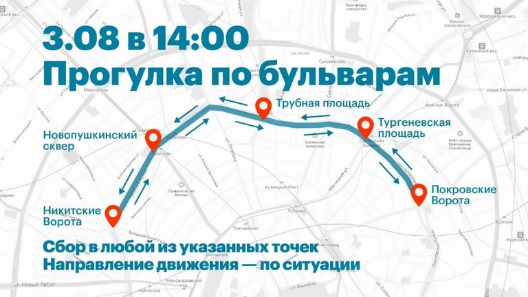 The US embassy in Russia shared this map of the route
