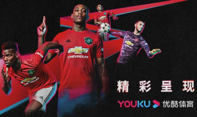 Manchester United sign deal with Alibaba in China