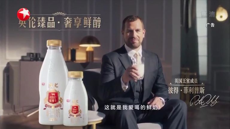 The Queen's eldest grandson is playing on his royal heritage to sell milk on Chinese television