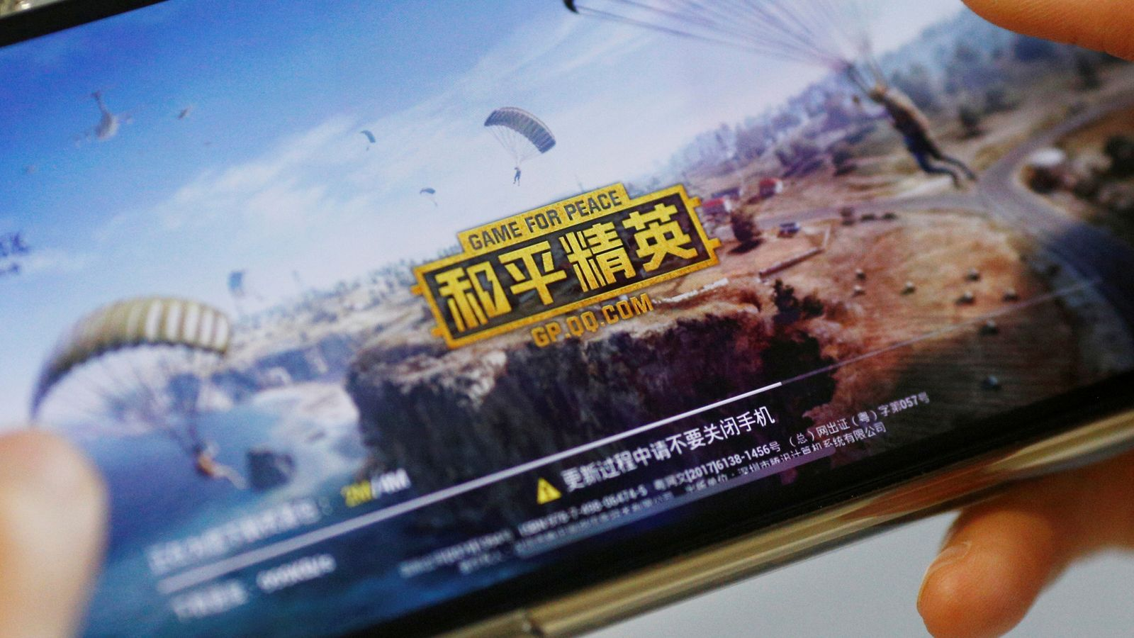 Online games branded 'spiritual opium' and 'electronic drugs' by Chinese state media
