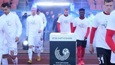 Dynamo Brest 1-2 Salvia-Mozyr