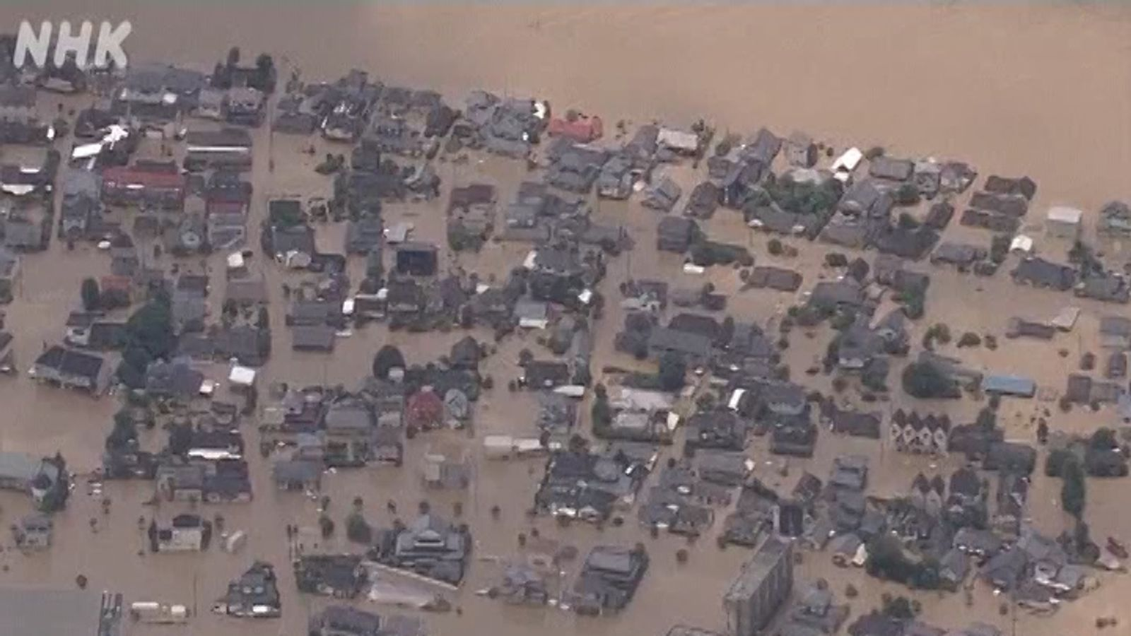 Flooding and mudslides in Southern Japan | World News | Sky News