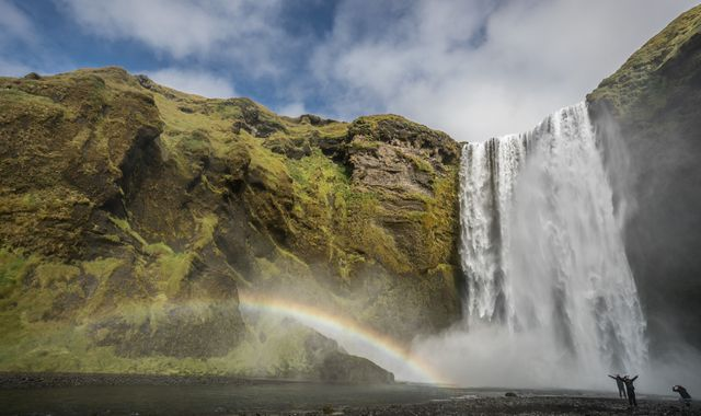 Frustrated in lockdown? Send your scream to Iceland. Wait, what?