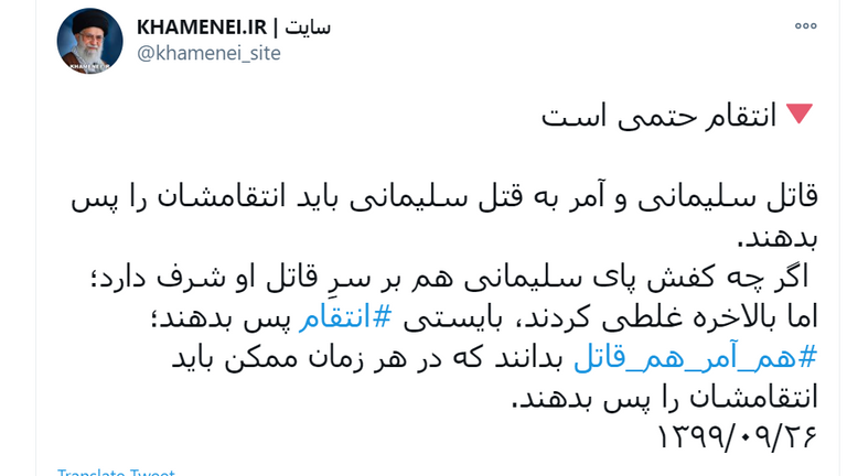 Iran Supreme Leader Ali Khamenei tweeted an apparent call for an attack on former US president Donald Trump and showed a photo of a man appearing to be Trump playing golf