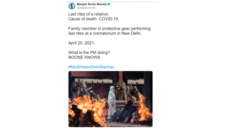 This is a screenshot of one of the removed tweets by the Twitter account of the supporting organisation for the Chief Minister of West Bengal.