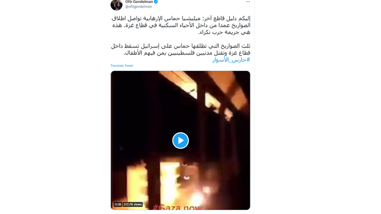This is a screenshot of the video shared by Mr Gendelman on social media.