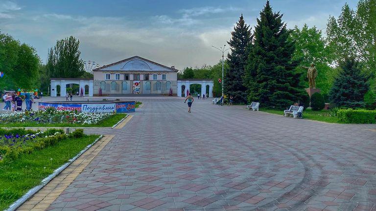 Российский город Донецк