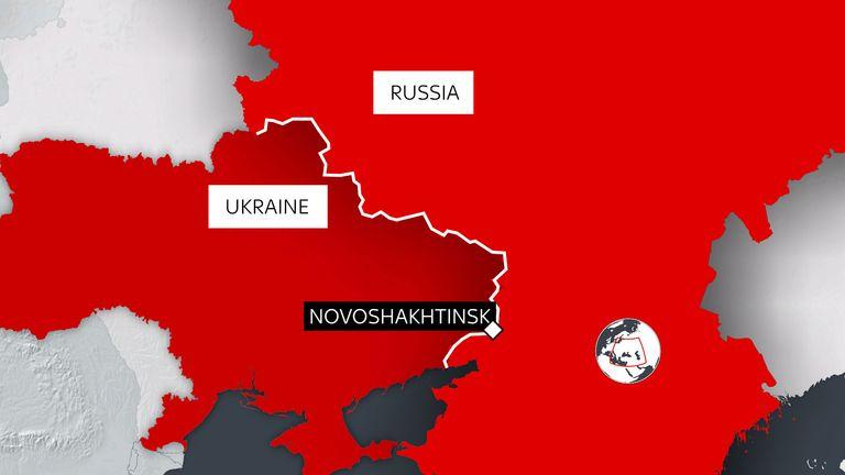Новошактинск