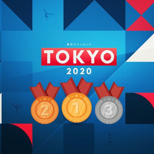 Tokyo 2020: Results and medals table