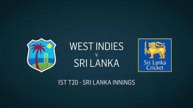 BTS Cricket Reload: Sri Lanka Innin