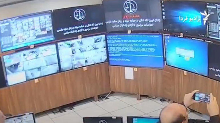 The hackers took control of monitors in the prison control room.