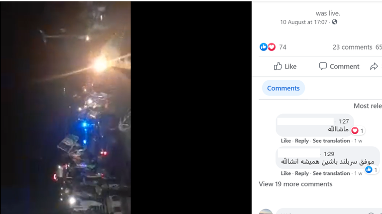 This livestream was recorded 5 days before the Taliban captured Kabul.