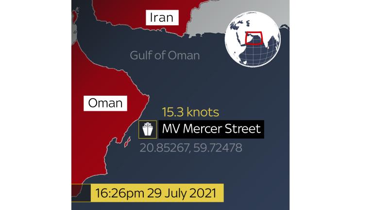 The Mercer Street was north east of the Omani island of Masirah at 4:30pm UTC.