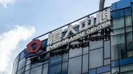 Evergrande's regional headquarters in Shanghai. Pic: AP