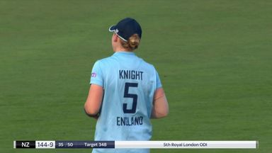 England win by 203 runs!